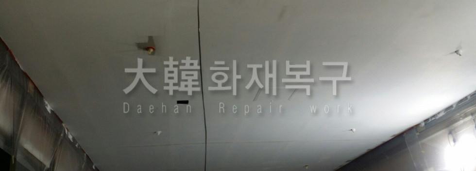 2016_2_중랑구 천지연스파_공사사진_3