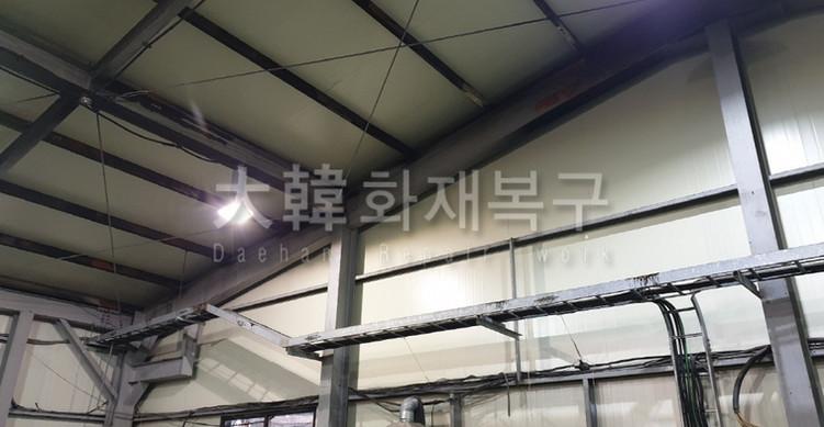[꾸미기][크기변환]KakaoTalk_20200313_153117161_
