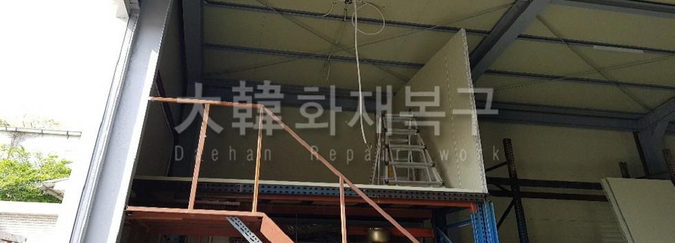 2017_4_더난 출판사_공사사진_1