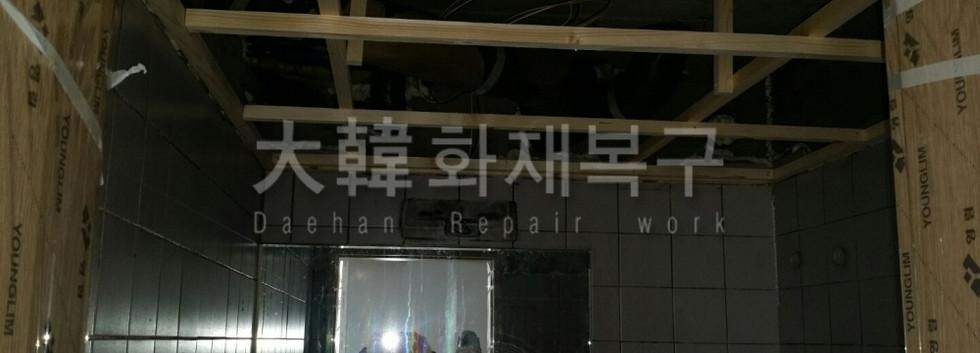 2016_2_신내동 동성3차_공사사진_15