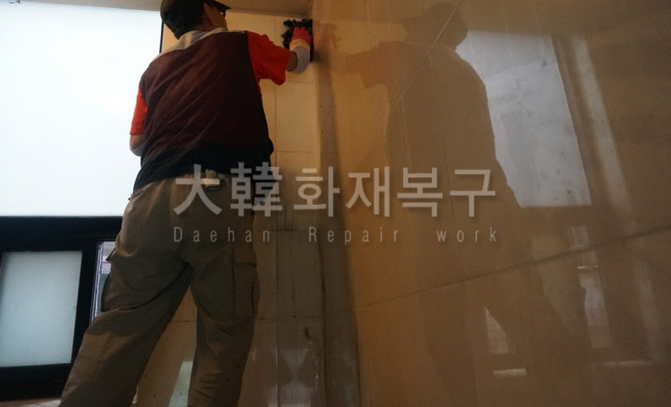2015_10_응암동 동명홈타운_공사사진_4