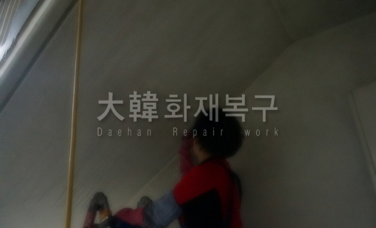 2013_9_성남시 분당구 서현동 삼성한신아파트_공사사진_5