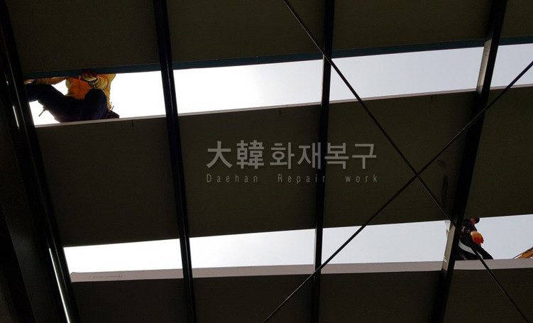 2018_1_삼도유화_공사사진_4