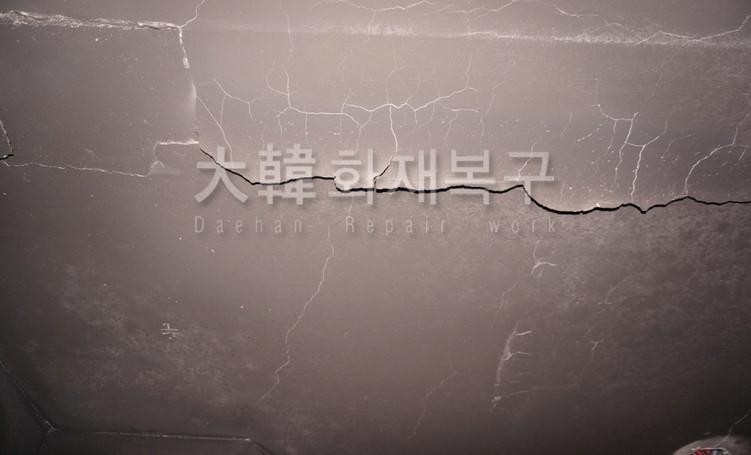 2014_12_기흥구 두진아파트_현장사진_4