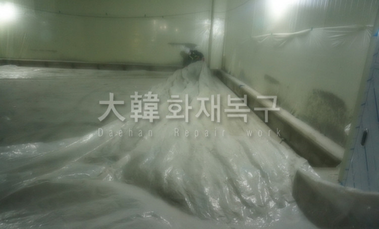 2014_1_화도물류창고 오성냉동_3