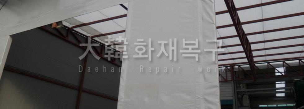 2018_5_화성 진도메탈_공사사진_1