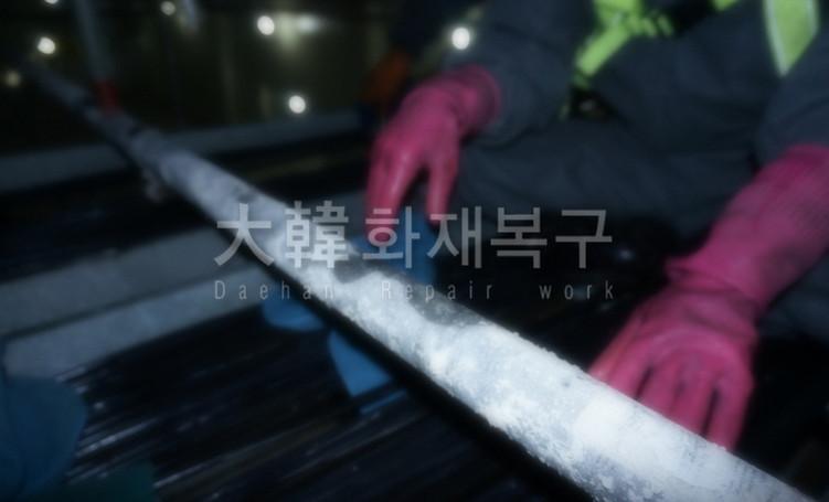 2014_1_화도물류창고 오성냉동_7