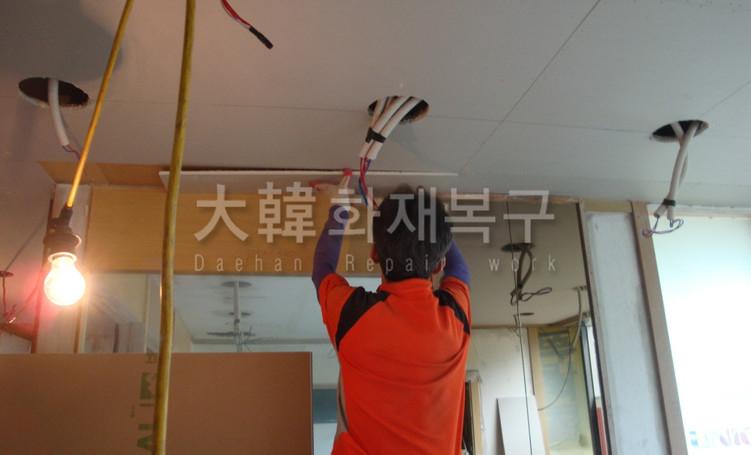 2012_9_자양동 학원_공사사진_8
