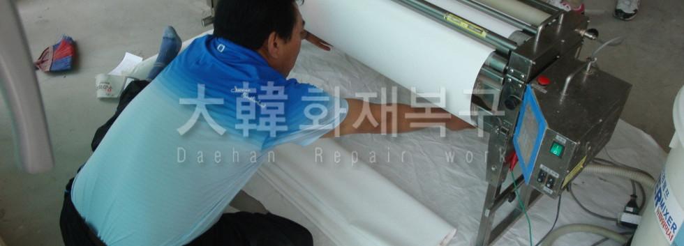 2012_5_미아동 현대아파트_공사사진_5