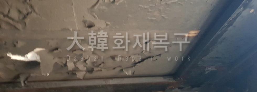 2018_12_수유동 빌라_현장사진_8