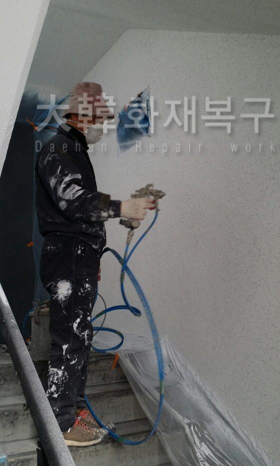2014_12_기흥구 두진아파트_공사사진_13
