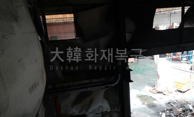 2017_7_인천 오류동 공장_현장사진_3