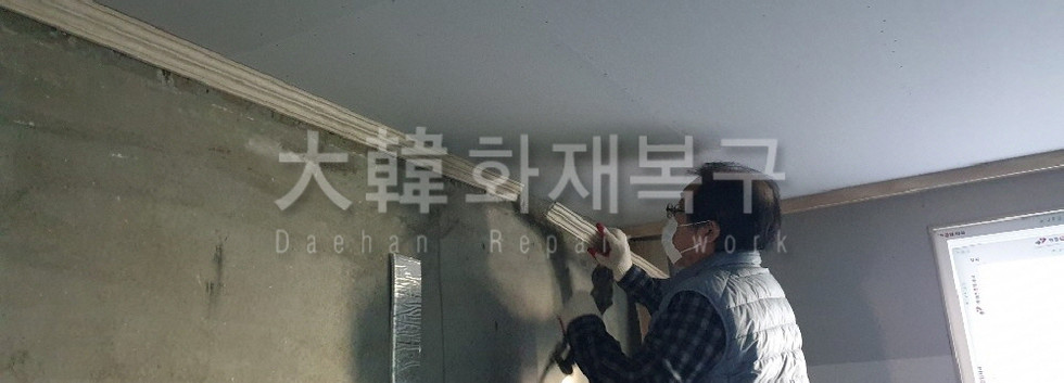 2018_12_수유동 빌라_공사사진_8