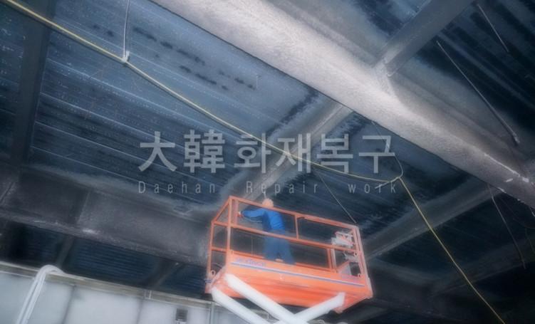 2013_9_보천 도당동 유진식품_공사사진_8