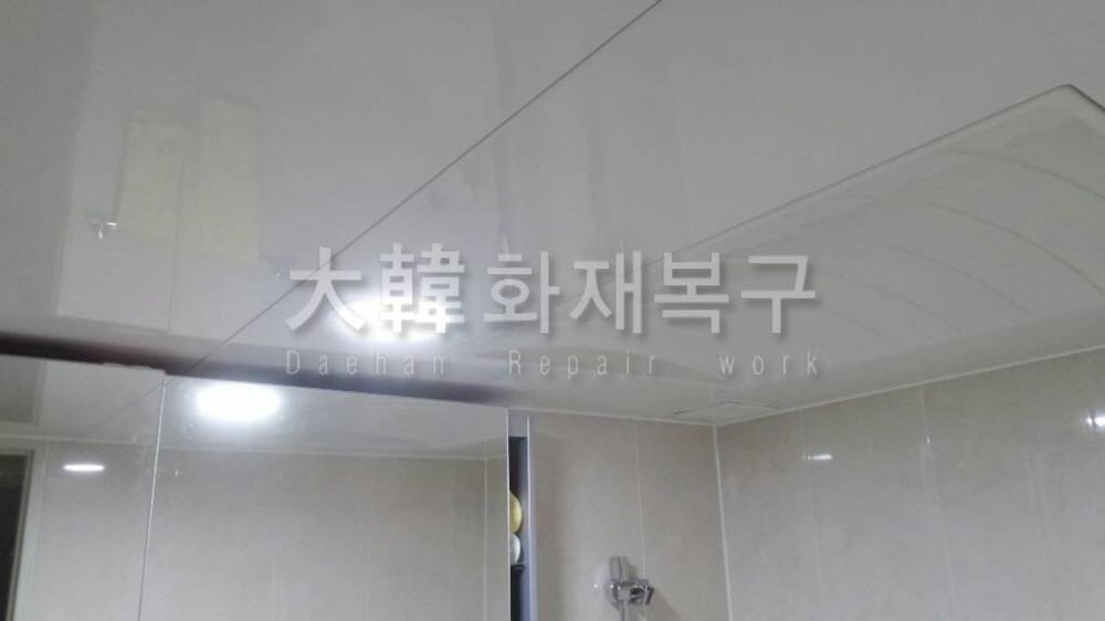 2015_7_신정동 빌라_공사사진_12