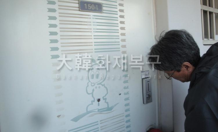2013_1_양천구 신정3동 신묵동4단지_공사사진_1
