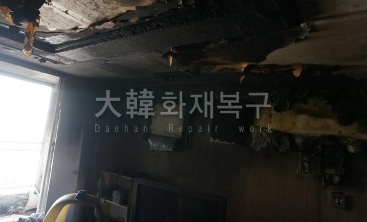 2014_9_수원대한아파트_현장사진_10