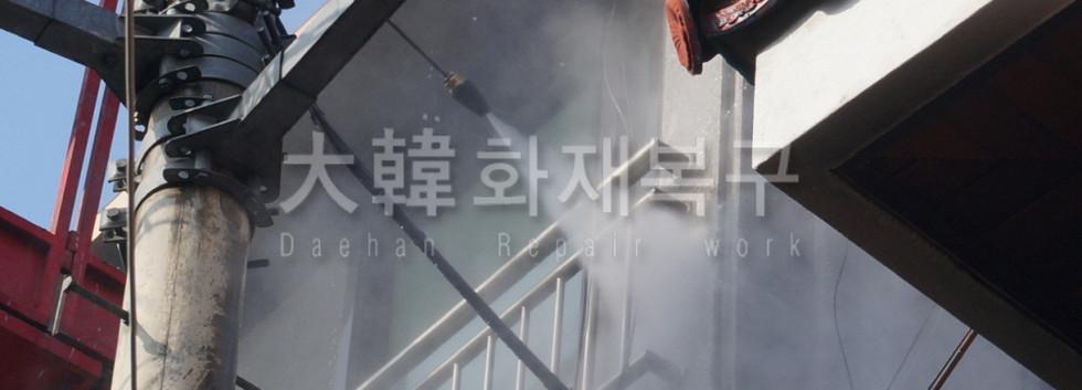 2015_10_응암동 동명홈타운_공사사진_6
