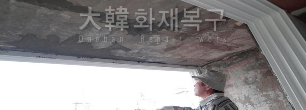 2016_10_쌍문동 한양아파트_공사사진_24