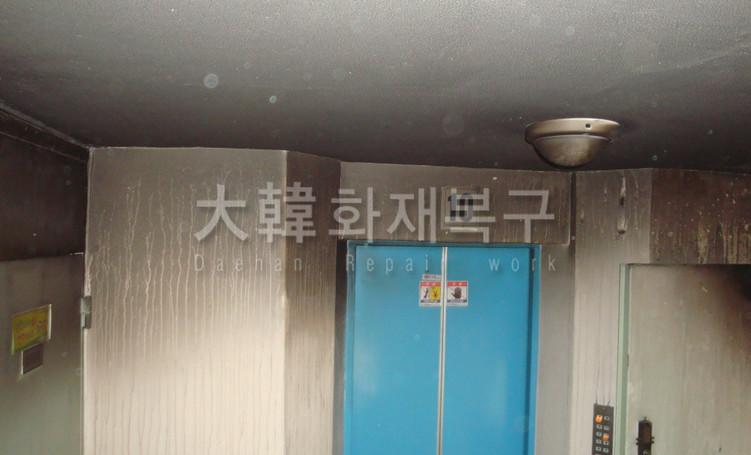 2011_3_부천 삼익세라믹아파트_현장사진_3