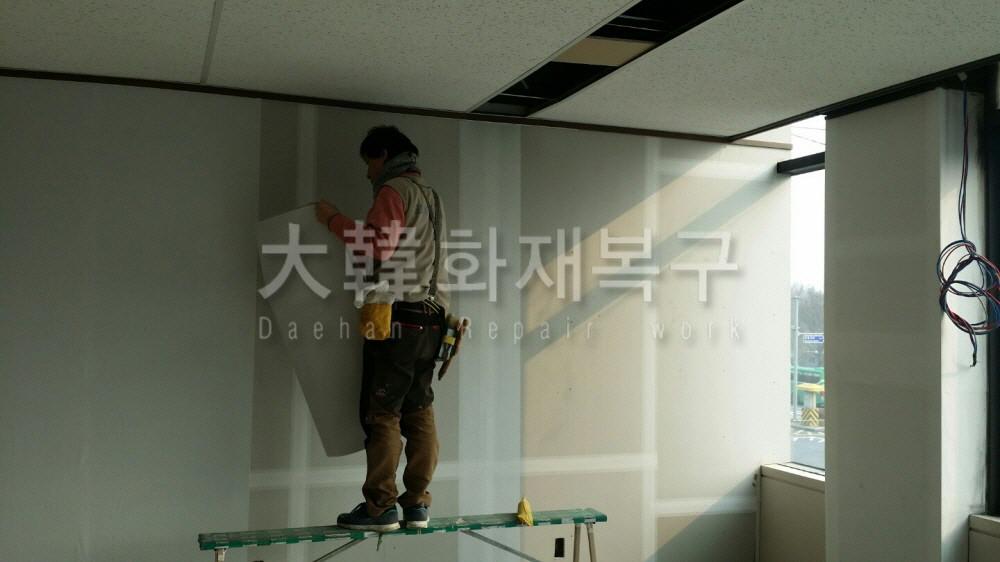 2017_1_성내동 한일식품_공사사진_6