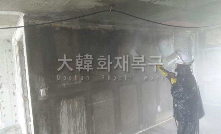 2018_7 진접 한신아파트_공사사진_10