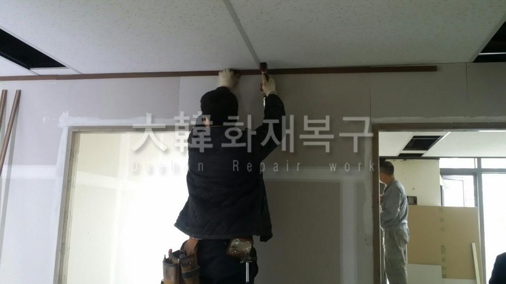 2017_1_성내동 한일식품_공사사진_14