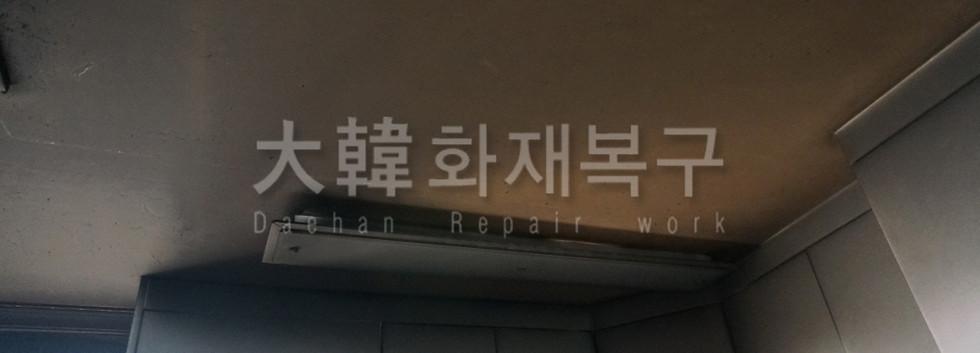 2015_7_신정동 빌라_현장사진_9