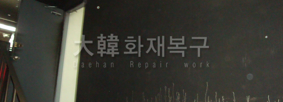 2011_5_하남시 신장동 빌딩_현장사진_6