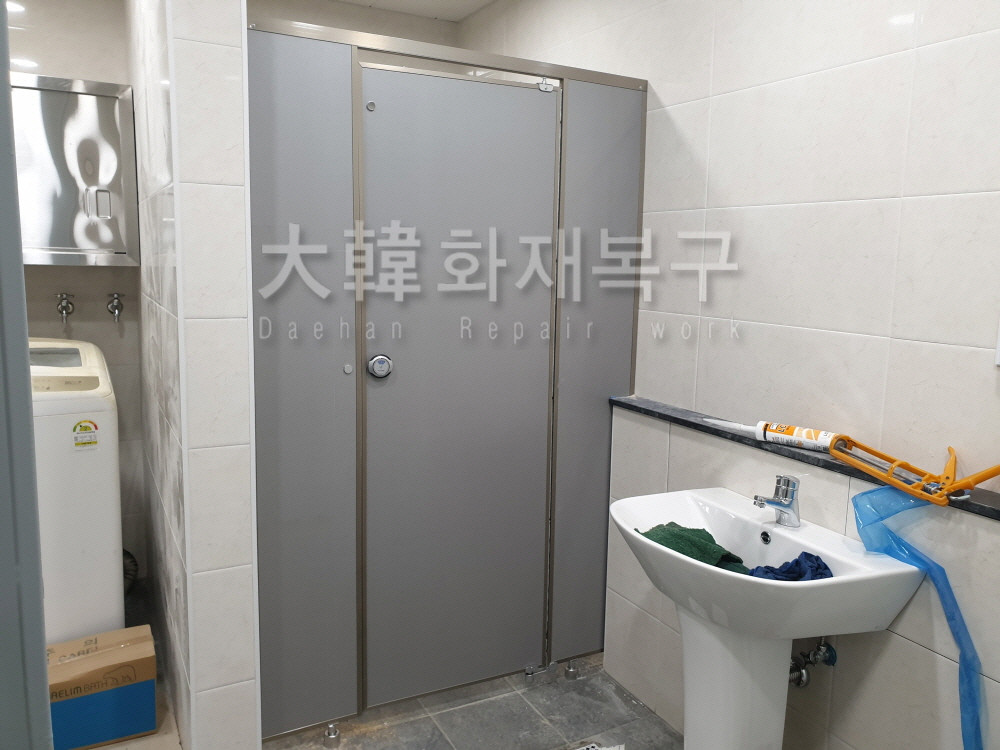 [꾸미기][크기변환]10. 화장실 (1).jpg