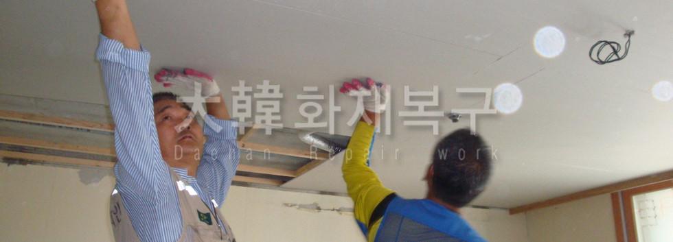 2012_9_시흥시 드림펠리스_공사사진_5