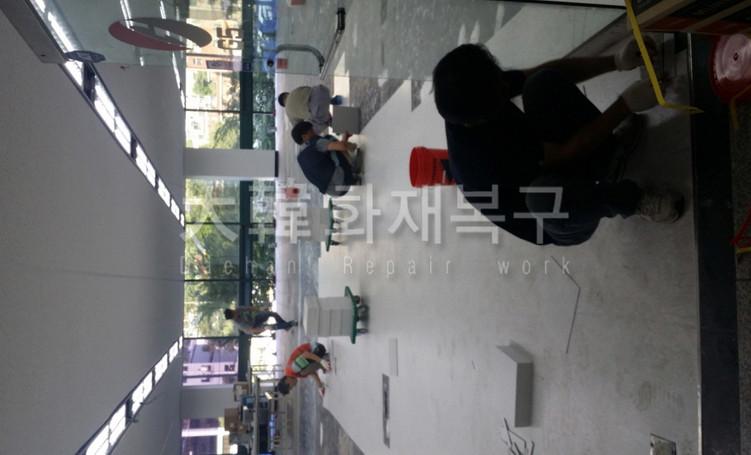 2014_7_방배동 화련빌딩_공사사진_8