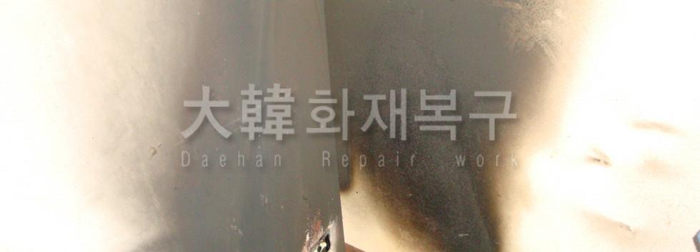 2011_8_청량리 동부아파트_현장사진_7