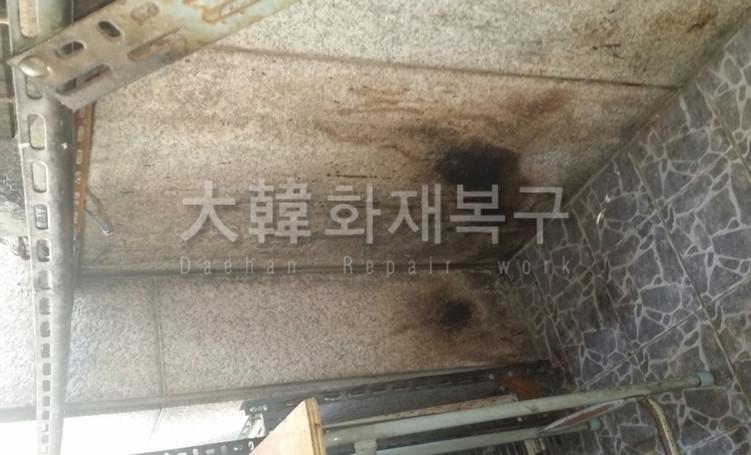 2014_6_신내동 성원아파트상가_공사사진_7