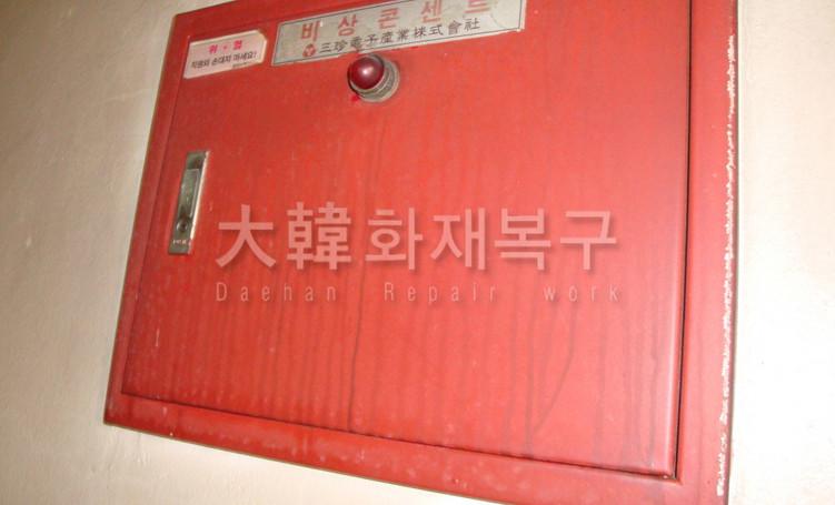 2011_3_부천 삼익세라믹아파트_현장사진_8