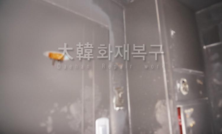 2014_12_기흥구 두진아파트_현장사진_2