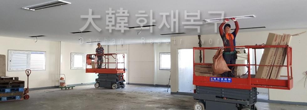 2017_7_안산 대원테크_공사사진_4