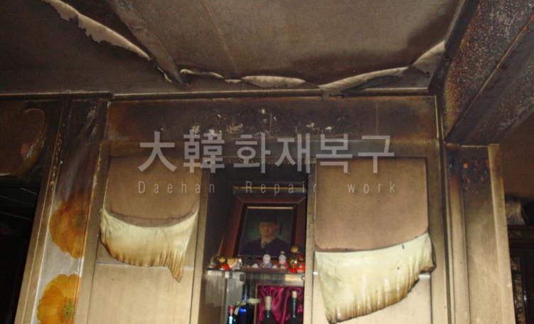 2011_1_평택 SK 아파트_현장사진_24