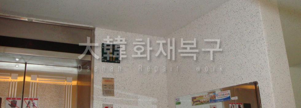 2012_2_평택 동신아파트_공사사진_1