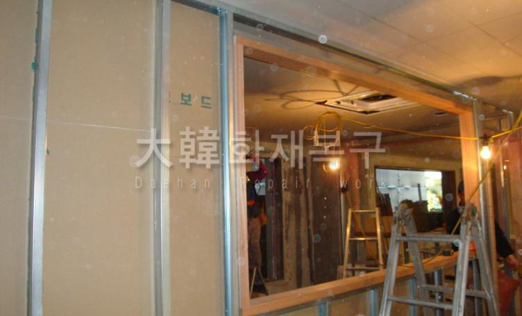2012_4_길음동 어린이집_공사사진_6