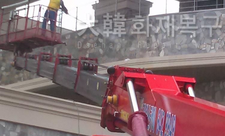 2012_6_강원도 대명콘도 외벽발수제_공사사진_1