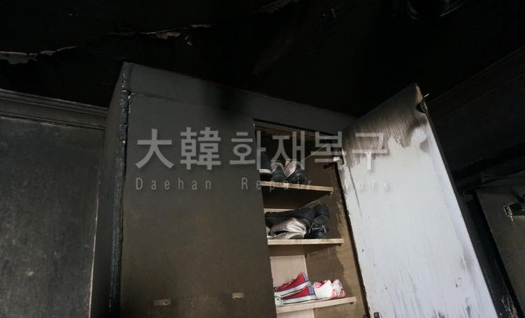 2014_9_수원대한아파트_현장사진_9
