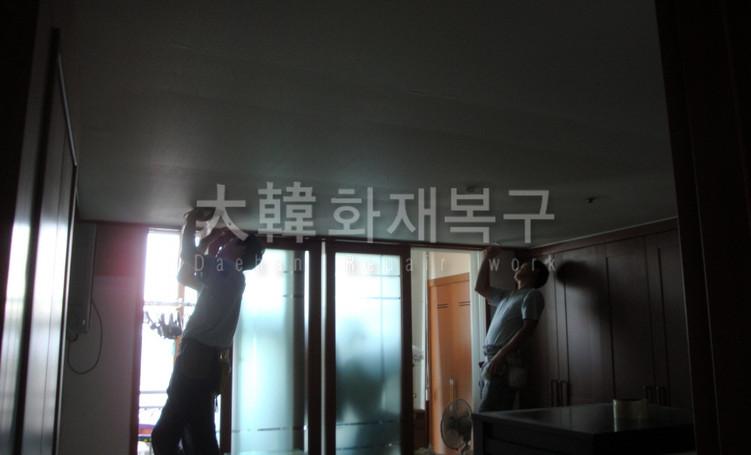 2011_8_청량리 동부아파트_공사사진_1