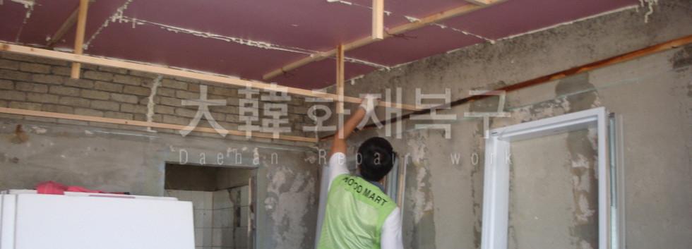 2012_5_미아동 현대아파트_공사사진_10