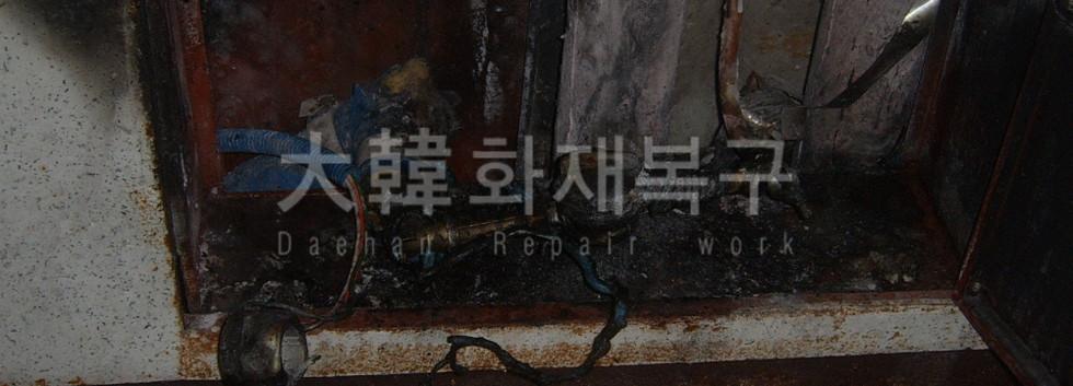 2012_2_평택 동신아파트_현장사진_5
