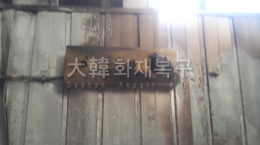2017_2_세류동 자동차 공업사_현장사진_9