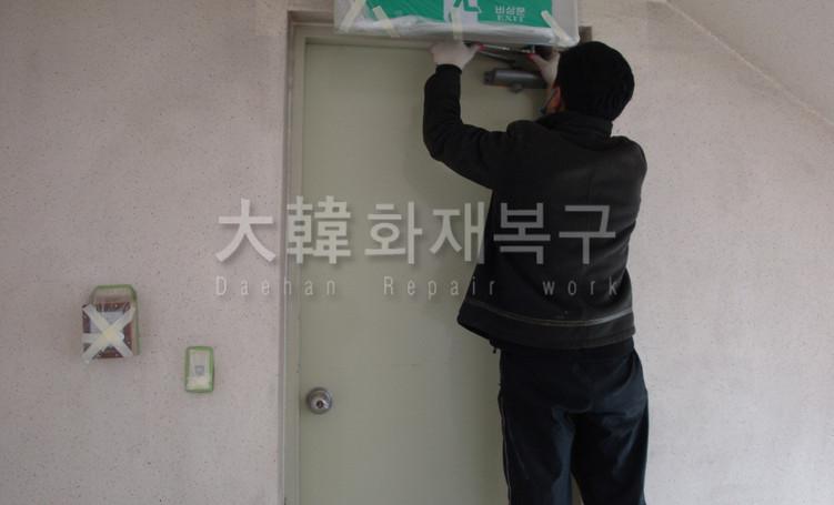 2012_1_평택SK아파트_공사사진_22