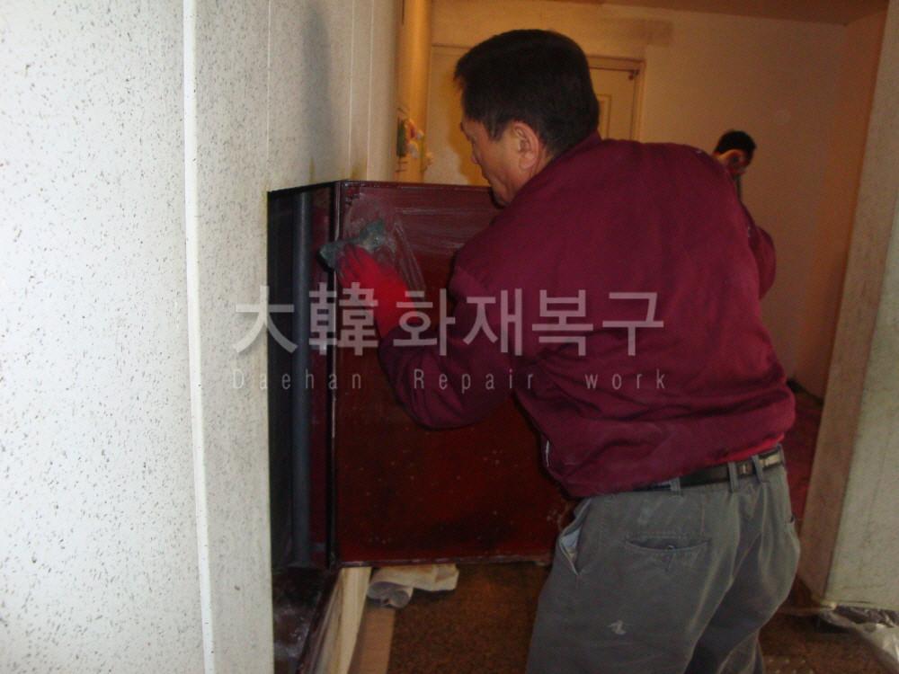 2012_2_평택 동신아파트_공사사진_6