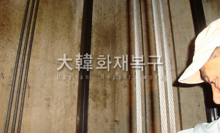 2011_9_여의도 삼익아파트_공사사진_1