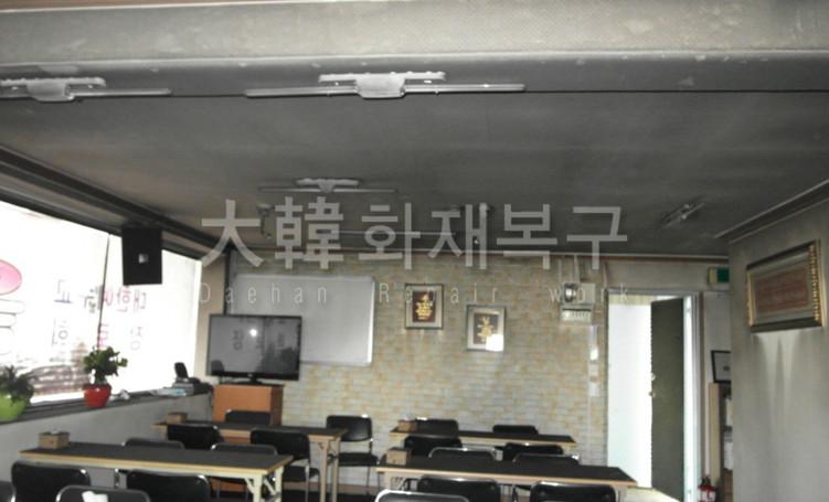 2016_8_마장동교회_현장사진_3